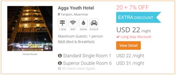 agga-youth-hotel