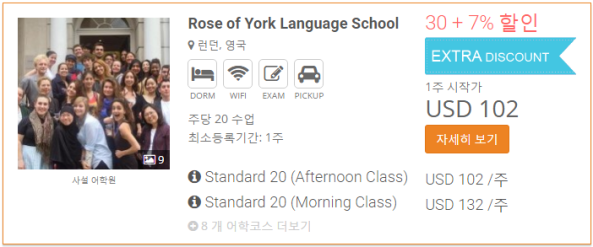rose-of-york-language-school