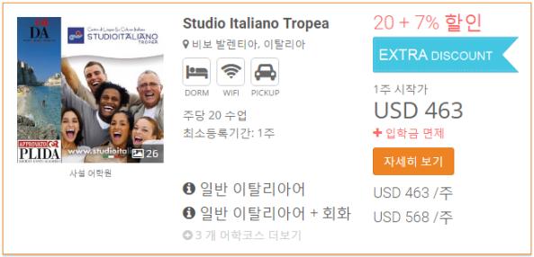 studio-italiano-tropea
