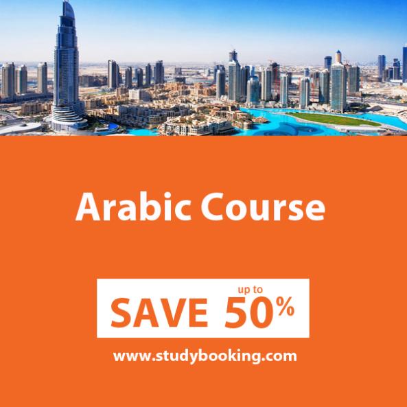 Arabic-Course