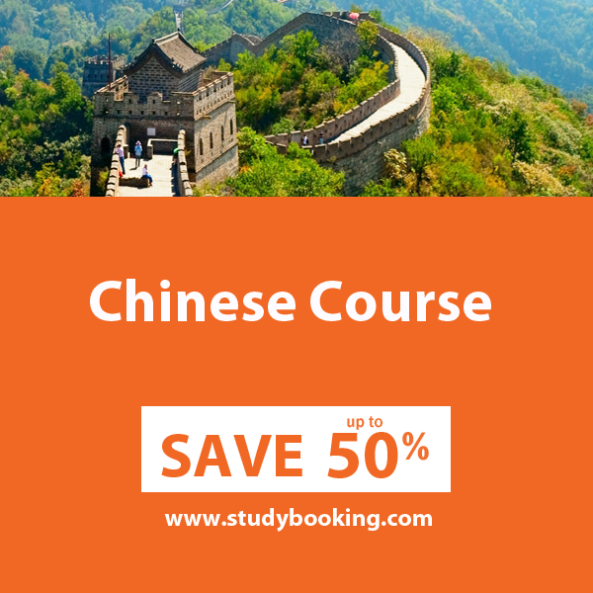 Chinese-Course